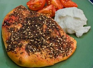Za&#039;atar Bread and Labneh
