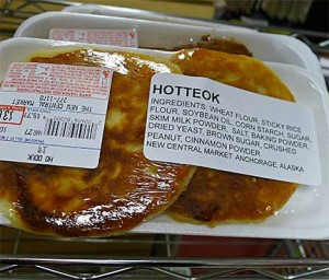 Hotteok (Ho Dduk) at Central Market