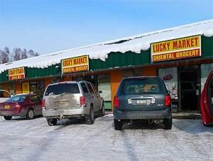 Lucky Market, Anchorage Alaska